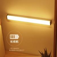 QIFAN 启梵 人体感应充电led长条灯 300mm 2条装