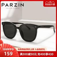 帕森太阳镜女 新品尼龙镜片时尚男女墨镜轻盈复古潮驾驶镜92032