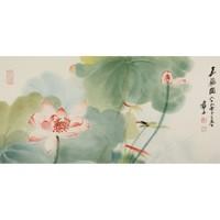 【朵云轩木版水印】张大千 嘉藕图 收藏馈赠装饰画中国画