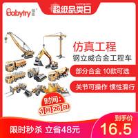 儿童玩具仿真合金工程车玩具模型吊车挖土挖掘机压路