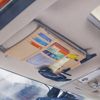迪普尔 汽车车载眼镜夹遮阳板收纳多功能皮革卡片名片驾驶证票据套袋包用品车内专用大众哈弗本田 *7件