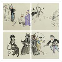 【朵云轩木版水印】关良 京剧人物水墨画(8张每套)中国画装饰画