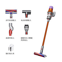 Dyson 戴森 Digital Slim Fluffy Extra V10手持吸尘器