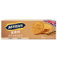 Mcvitie's  麦维他 高纤全麦粗粮酥性消化饼干 400g *5件