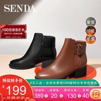 Senda/森达新品商场同款短靴皮带扣粗跟女切尔西靴VHI46DD9 棕色 35