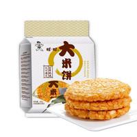 有券的上:Want Want 旺旺 大米饼 400g *3件