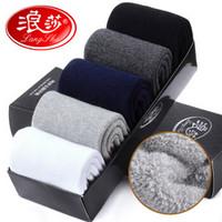 京东PLUS会员 : Langsha 浪莎 FA9001 男士毛圈袜 5双装