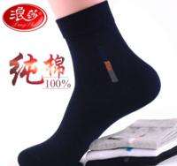 Langsha 浪莎 男士纯棉中筒袜 6双