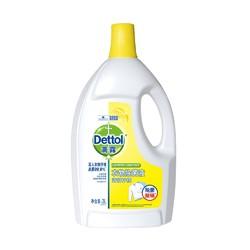 Dettol 滴露 衣物除菌液 清新柠檬 3L *3件