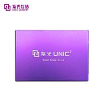 29日0点:UNIC MEMORY 紫光存储 S100 SATA3 固态硬盘 480GB