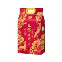 十月稻田    高端国风五常大米   5kg *3件 +凑单品