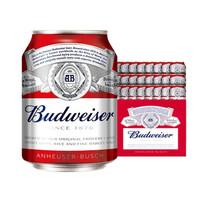 88VIP:Budweiser 百威 小麦醇正啤酒mini罐装 255ml*24听 *2件