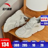 聚划算百亿补贴:安踏 男鞋 休闲鞋运动鞋