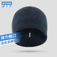 DECATHLON 迪卡侬 4010710 中性针织帽