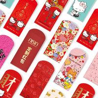 NISIN 2021新春卡通红包袋 10枚 多款可选