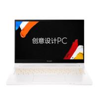 29日0点:Acer 宏碁 ConceptD3 Ezel转轴 14英寸设计师笔记本电脑(i7-10750H、16GB、1TB、GTX1650Ti)