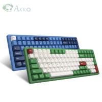 AKKO 3096DS 红豆抹茶/海洋之星 100键 有线机械键盘 AKKO轴