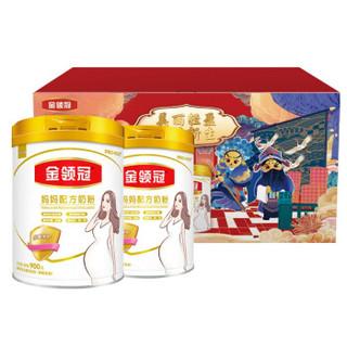 yili 伊利 金领冠系列 妈妈配方奶粉 900g*2 + 龙猫保温杯 礼盒