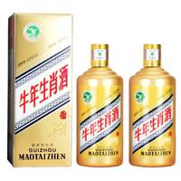 CHUNYUAN 纯元 牛年生肖酒 53度酱香型白酒 500ML