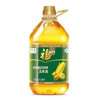 88VIP、移动专享:福临门  非转基因压榨玉米油  5.436L+ 福临门压榨一级花生油5.436L/桶 +凑单品