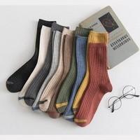Nan ji ren 南极人 男士秋冬中筒袜 10双装