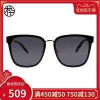 木九十新款墨镜 大框时尚方框 偏光防紫外线太阳镜 MJ101SF522 *2件