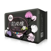 kotex 高洁丝 纯棉日用超薄卫生巾 240mm 25片 *13件
