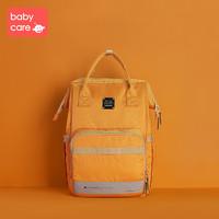 BabyCare 时尚多功能大容量妈妈包