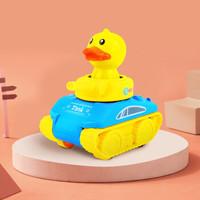 京东PLUS会员、运费券收割机:海陽之星 按压小黄鸭玩具车  *2件