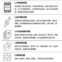 Nintendo 任天堂 Switch游戏卡带 怪物猎人XX GU 中文终极版