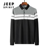 吉普 JEEP 长袖T恤男POLO衫2021春季翻领纯色棉质男士男装上衣 JHX2873 灰色 M