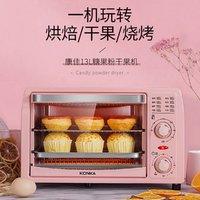 电烤箱家用烤箱干果机多功能烘焙水果烘干机小烤箱