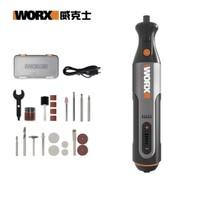 29日0点:WORX 威克士 WX106 迷你雕刻打磨机