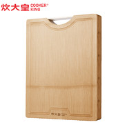 COOKER KING 炊大皇 CB38A 原生整竹砧板 38cm
