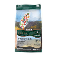 SINGEN 发育宝 基础活力营养系列 EC28成猫猫粮 10kg