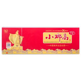 LANGYATAI 琅琊台 小瑯高 71%vol 浓香型白酒 100ml*4瓶 礼盒装