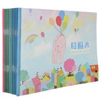 M&G 晨光 APYUA636 小时候系列 画画本 16K/14页 20本装 送30支中性笔 *5件