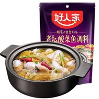 限地区:好人家 老坛酸菜鱼调料 350g *3件
