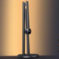 EZVALO 几光 LETD01 Echo智能台灯