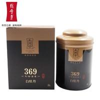绿雪芽 福鼎白茶6年陈韵白牡丹 福建高山白茶叶50g