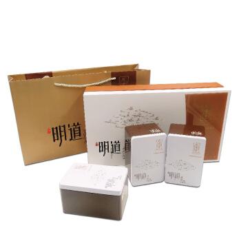 绿雪芽 福鼎白茶 明道老白茶 陈年白牡丹 福鼎白茶礼盒装 150g