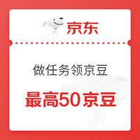 移动专享:京东 伊利金领冠店铺钜惠 互动赢好礼