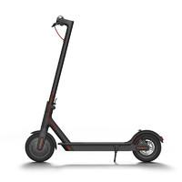 小米(MI)米家电动滑板车Pro 45公里续航成人学生迷你便携踏板平衡车体感车