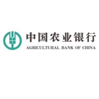 移动专享 : 农业银行  3月女神节/天天特惠 大牌商户券