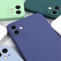 PISEN 品胜 iPhone11-12系列 液态硅胶手机壳 送钢化膜