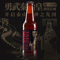 21点开始:TAISHAN  泰山啤酒   22°P高度烈性精酿啤酒   300ml*6瓶