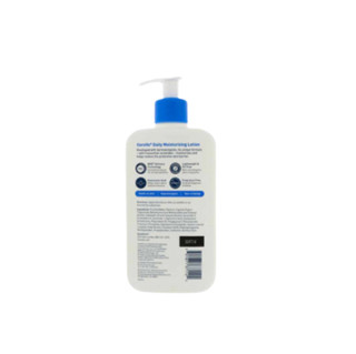 CeraVe 适乐肤 润肤系列修护乳液 355ml