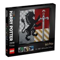 积木之家、百亿补贴:LEGO 乐高 艺术生活系列 31201 哈利波特霍格沃兹院徽