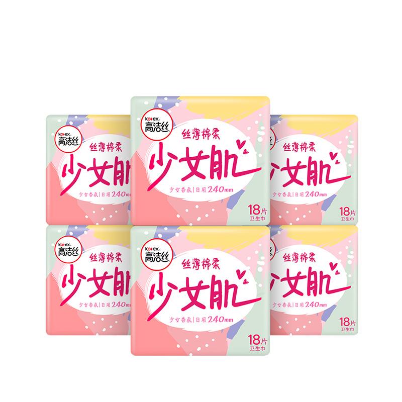 kotex 高洁丝 少女肌系列卫生巾