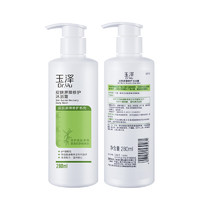 玉泽(Dr.Yu)皮肤屏障修护沐浴露280ml 新老包装随机发货(柔滑清洁美肌 持久补水保湿滋润抗干燥) *7件